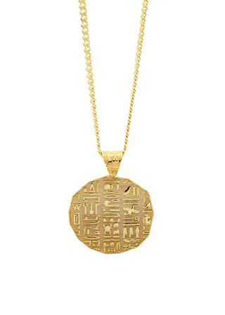 Hieroglyphics Coin