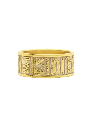 Old Egypt Ring