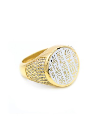 Hieroglyphics Ring