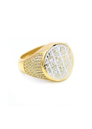 Hieroglyphics Ring